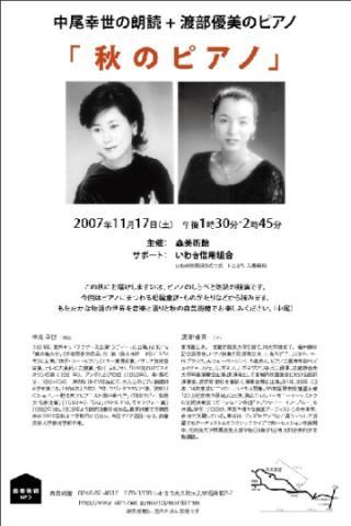 20071117.jpg